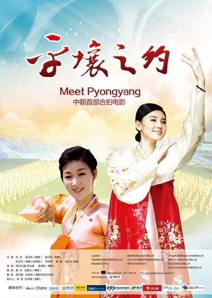 朝鲜语阿里郎曲谱
