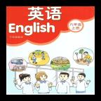 js英语6a