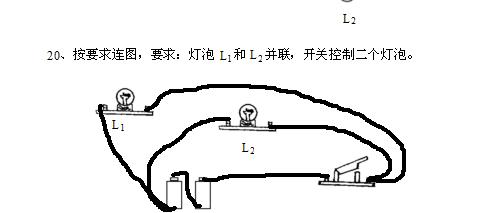 初中物理电路图题目