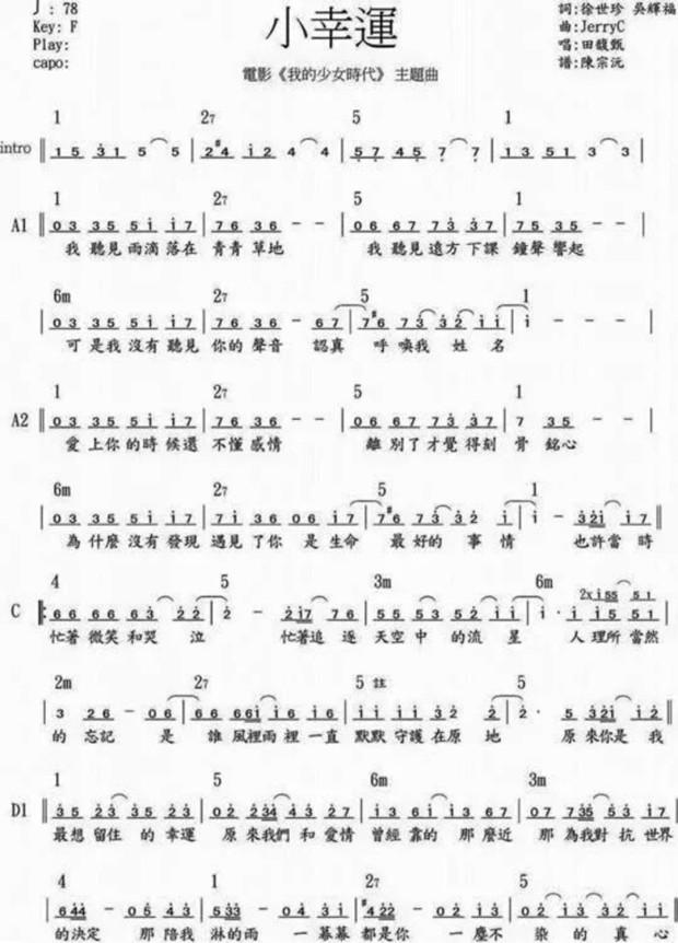 学习歌歌曲加歌谱