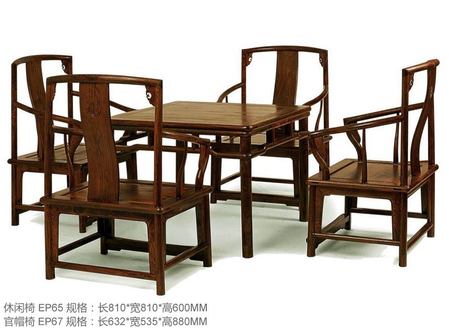 手绘中式风格凳子素材