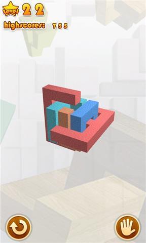 3D孔明锁2截图3