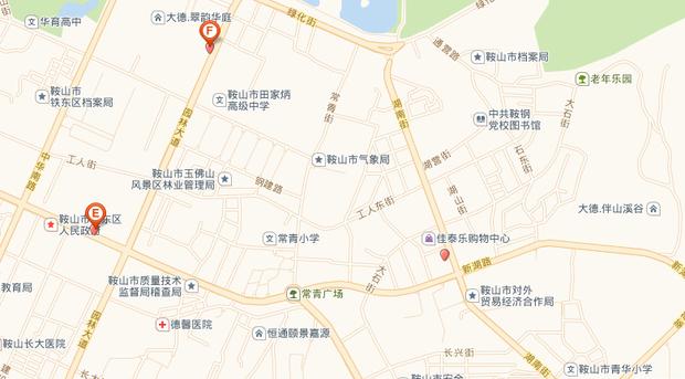 中国银行(鞍山解放路支行)地址:东解放路126栋甲2