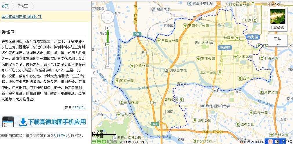地图 1010_498