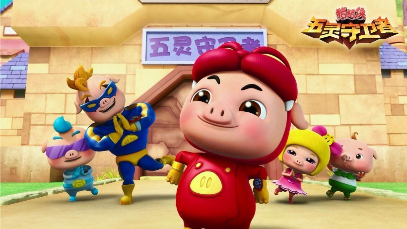 猪猪侠之五灵守卫者高清电脑壁纸合集