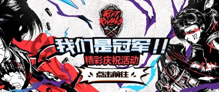 LOL周免英雄更新 7月14号LPL冠军阵容来袭