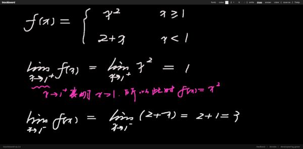 如何计算函数的左极限合右极限,感觉两个极限