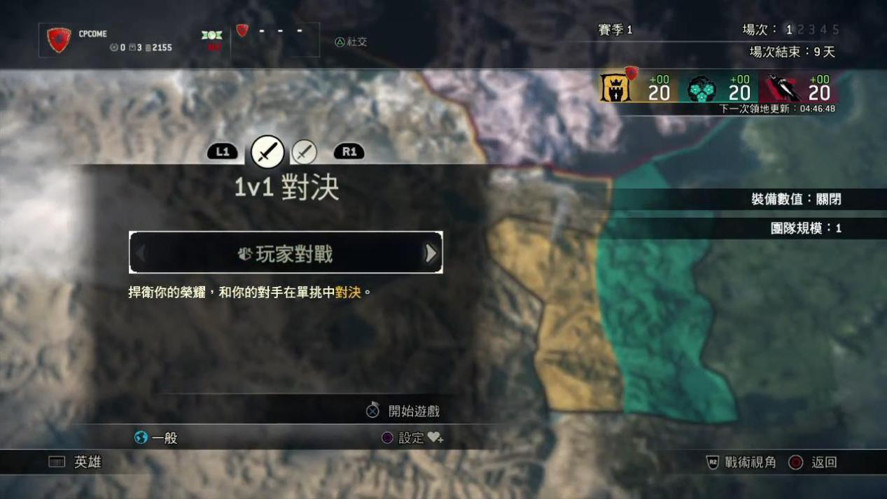 《荣耀战魂》正式版评测 (35).jpg