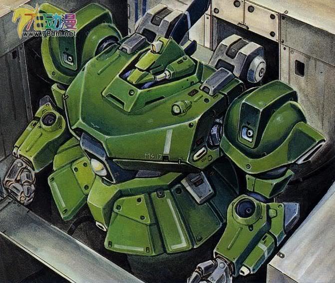 MS-17B加里波第β