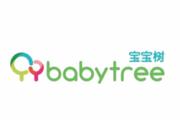 【北京|上海】宝宝树/美囤妈妈渗透测试实习生招聘