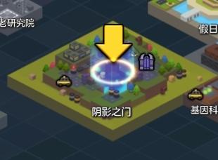 冒险岛2净化胶囊怎么获得 净化胶囊获取方法攻略