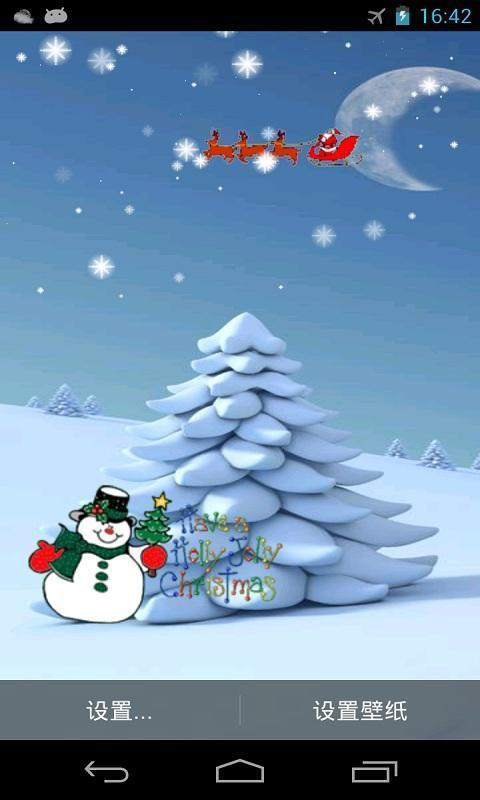 圣诞节 动态壁纸