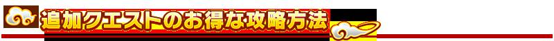 Midashi 04 i2t33.png