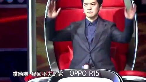 """堪称""""中国好声音史上秒转身""""!他凭什么让导师这么迫不及待?"""