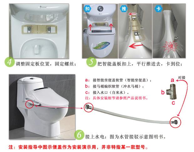 欧凤的智能马桶盖怎么安装?有没有安装图片或者视频?