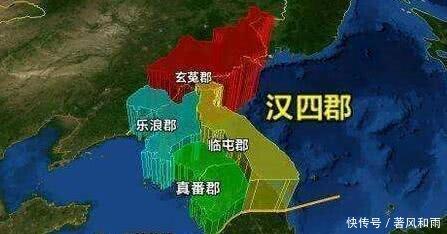 到底有多少韩国人是中国的后裔,历史上都是因