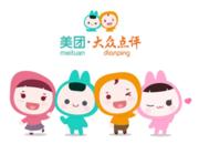 【北京|上海】美团金融招聘高级安全人才(入职即可使用最新款Mac电脑)