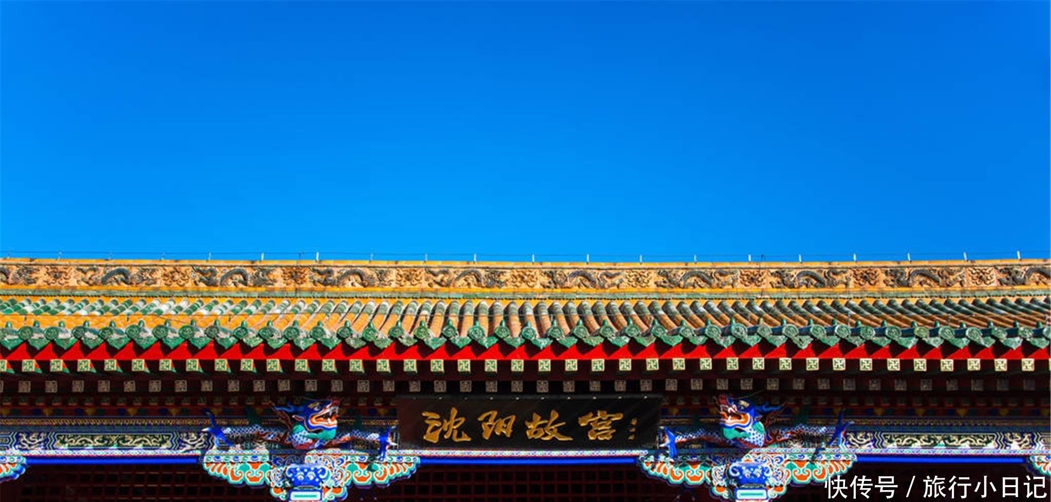 西南的昆明、东南的温州、东北的沈阳,谁的实力最强?昆明温州