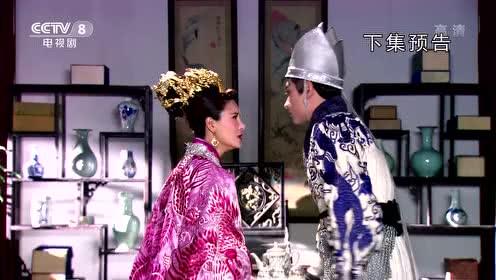 《龙门飞甲》第08集精彩片花