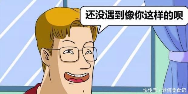 搞笑漫画漫画的恋母编剧!情结应聘男子图片
