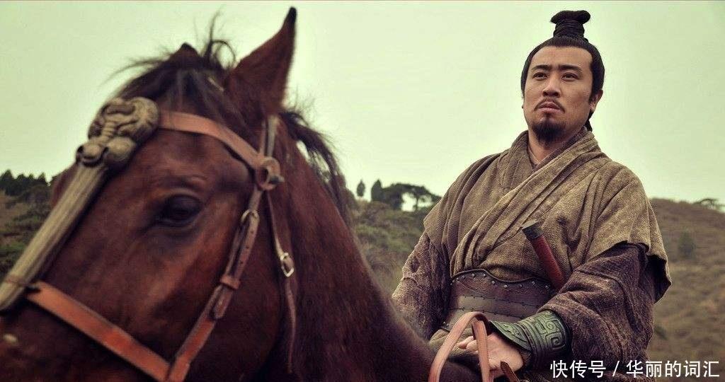 青梅煮酒先掉筷子后打雷刘备回家才琢磨明白:曹操是让我跑路呀