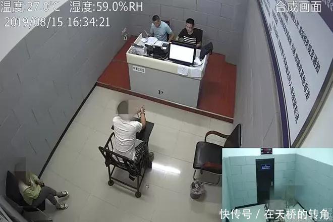 """嫩江市公安局破获一起""""套路贷""""电信诈骗案"""