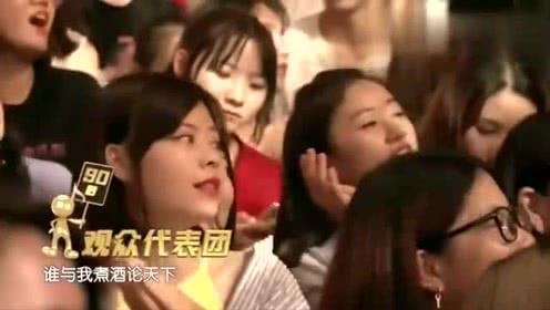 《金曲捞之挑战主打歌》汪苏泷清唱《三国杀》, 还对着阿姨唱歌结果尴尬了
