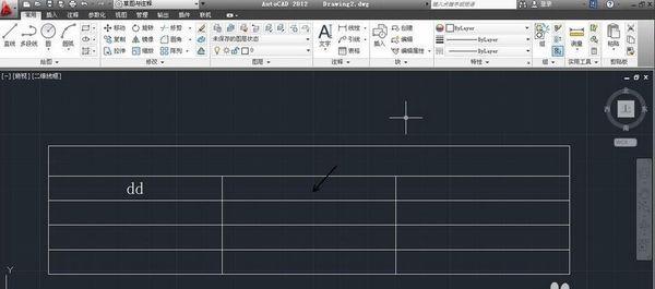 CAD文字输入表格_360设计福尚居字体问答图片