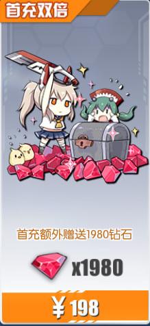 198元双倍.jpg