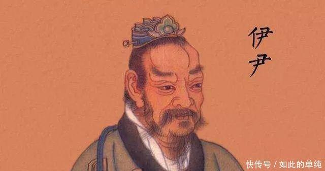 中国古代名臣与姜子牙齐名,有人说他是间谍有人说他被巫师诅咒