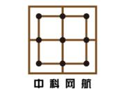 【北京招聘】北京中科网航安全技术有限公司(五险一金,带薪假期)