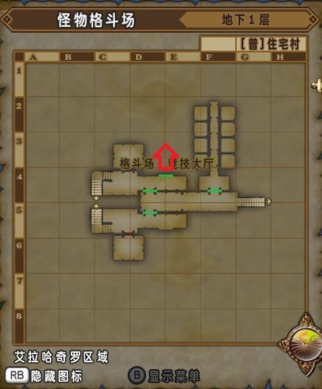 艾拉哈奇罗王国主线攻略地下格斗场2.jpg