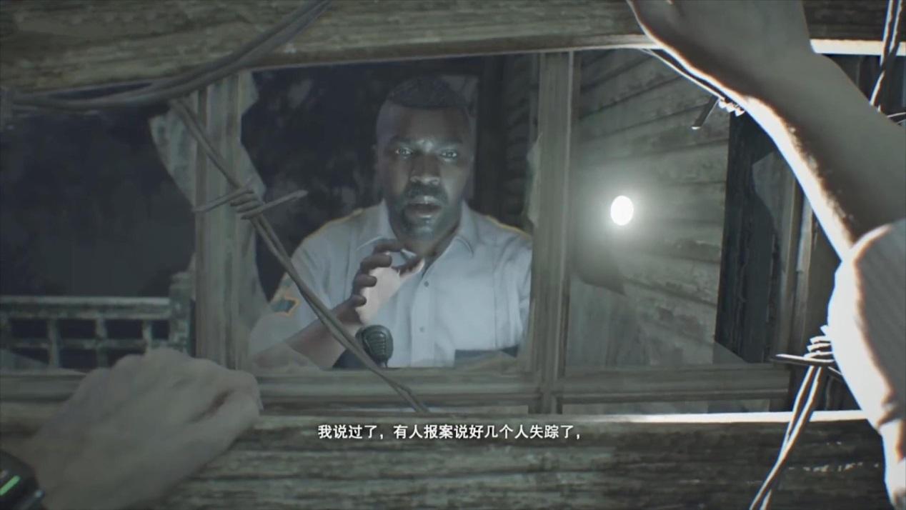 生化危机7深度评测:恐怖游戏里最可怕的却不是怪物 (7).jpg