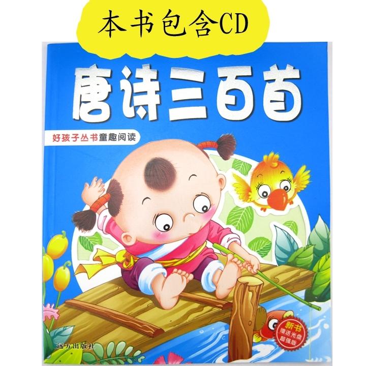 基本简介 早教书籍不同于幼儿图书,幼儿图书是给宝宝认字学习的工具
