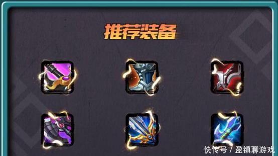 王者荣耀:S13赛季末李白成上分神器?确实很强势