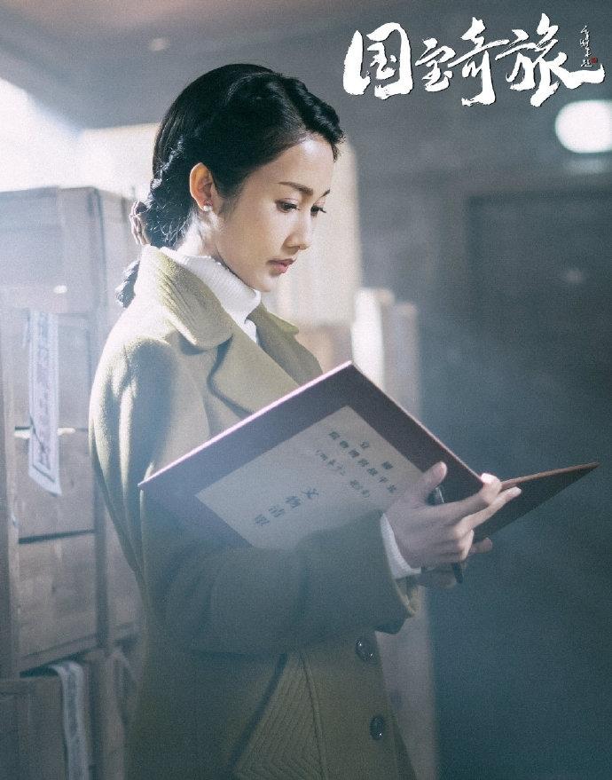 《国宝奇旅》5大民国美女:袁姗姗和她美裂屏幕