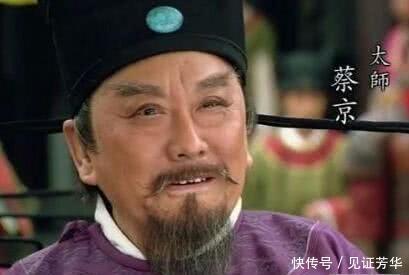 靖康之耻中,北宋著名奸臣高俅、蔡京为何不见消息,下场如何?