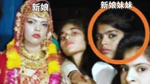 印度新娘婚礼上心脏骤停晕倒身亡,新郎转头在隔壁娶她妹妹