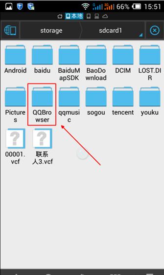 QQ浏览器下载文件视频在文件试验哪的?_360视频管理磨光粗值集料图片
