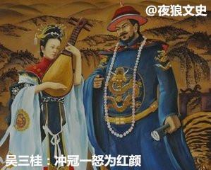 吴三桂是大明帝国最有能力的青年武将,手握着大明帝国从袁崇焕手中传