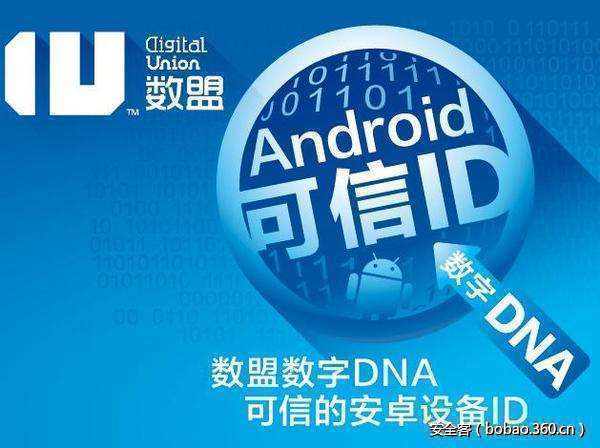 【北京招聘】数字联盟网络科技有限公司招聘IOS安全工程师(高额补贴,游戏健身设施)