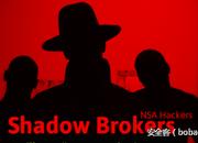 【技术分享】NSA武器库:DOUBLEPULSAR用户模式分析实现通用反射DLL Loader