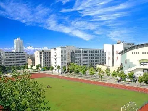 1长沙市长郡中学长沙市三中佛山网站初中部图片