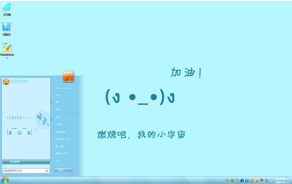 qq头像可爱文字型单纯