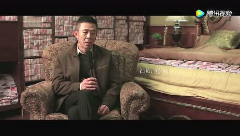《人民的名义》纪录片06:创作纪实前篇
