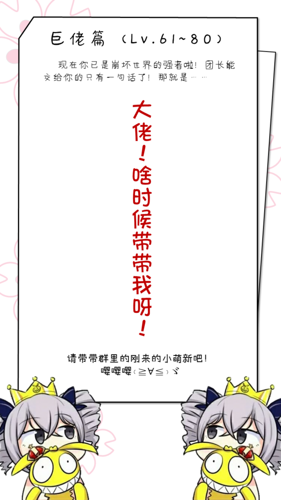 【图片】【萌新手册2.1】经过呕心沥血的更新,我又来啦~【崩坏3rd吧】 百度贴吧-27.png