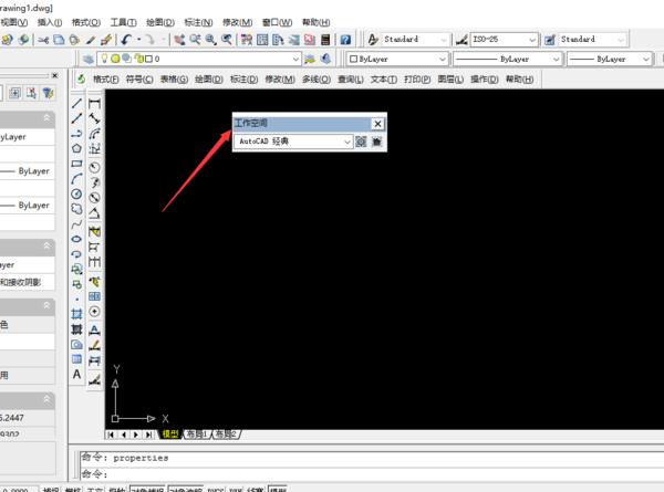CAD里面二维视图切换成三维视图,切换_3cad网资料图片
