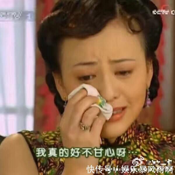 苏有朋蔡依林爱用自己表情黄子韬更霸道:只表情包动态可爱小猪图片