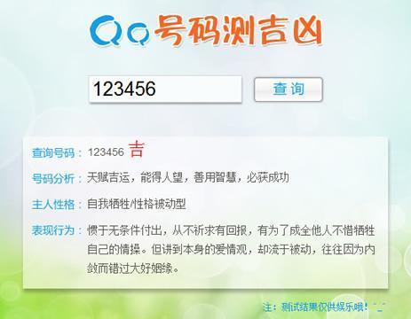 http:\/\/browser.baoku.360.cn\/app\/show?app