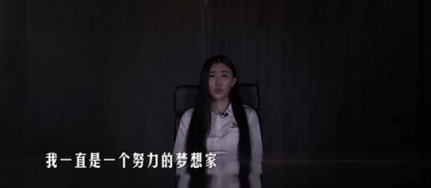 斗鱼阿怡专访短片出炉